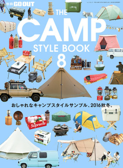 GO OUT特別編集 THE CAMP STYLE BOOK Vol.8-電子書籍