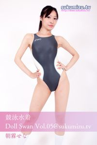 競泳水着Doll Swan Vol.05@sukumizu.tv