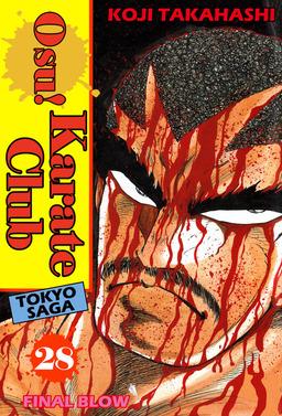 Osu! Karate Club, Volume 28