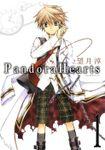 【20%OFF】PandoraHearts【全24巻セット】