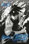 Hinowa ga CRUSH!, Chapter 14