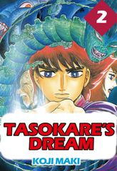 TASOKARE'S DREAM, Volume 2