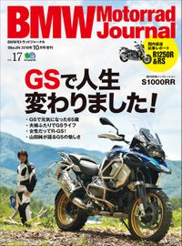 BMW Motorrad Journal vol.17