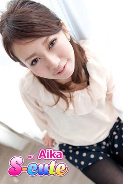 【S-cute】Aika #1-電子書籍