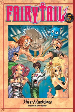 Fairy Tail 5-電子書籍