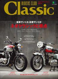 RIDERS CLUB Classic Vol.3