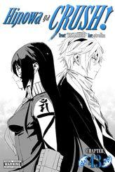 Hinowa ga CRUSH!, Chapter 43