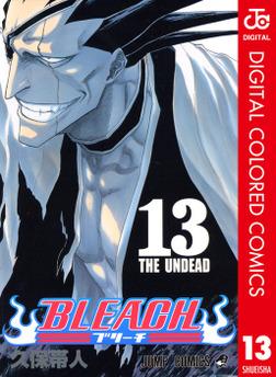 BLEACH カラー版 13-電子書籍