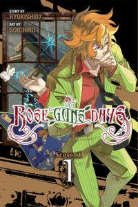 Rose Guns Days Season 1, Vol. 1