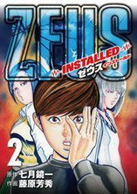 ZEUS-INSTALLED-(2)