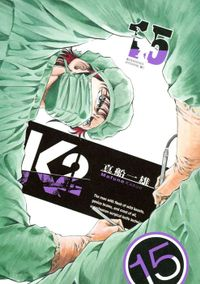 K2(15)