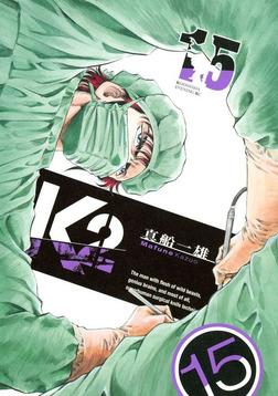 K2(15)-電子書籍