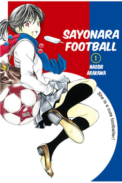 Sayonara, Football 1-電子書籍