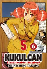KUKULCAN The Greatest Strategy, Episode 5-6
