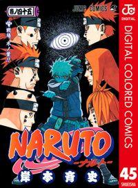 NARUTO―ナルト― カラー版 45