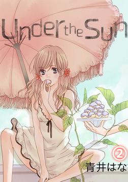 Under the Sun 2話-電子書籍