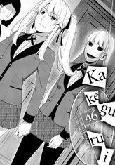 Kakegurui - Compulsive Gambler -, Chapter 46