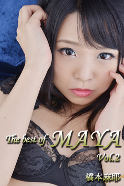The best of MAYA Vol.2 / 橋本麻耶-電子書籍