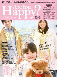 Are You Happy? (アーユーハッピー) 2016年 4月号