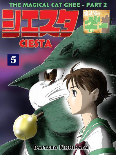 THE MAGICAL CAT GHEE Vol.5
