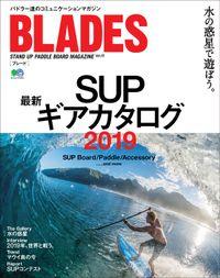 BLADES vol.15