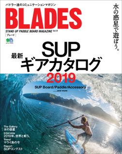 BLADES Vol.15-電子書籍