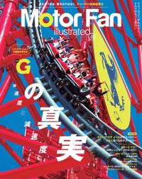 Motor Fan illustrated Vol.128