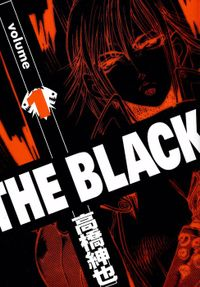THE BLACK / 1