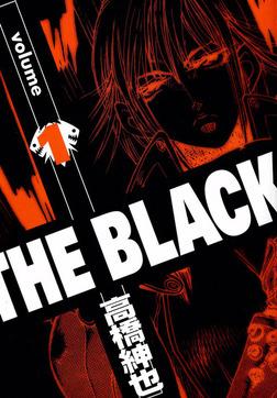 THE BLACK / 1-電子書籍