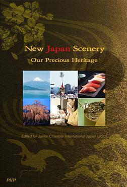 New Japan Scenery-電子書籍