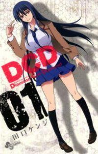 DCD(1)