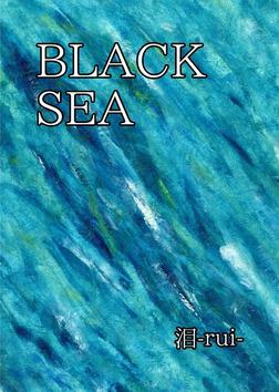 BLACK SEA-電子書籍