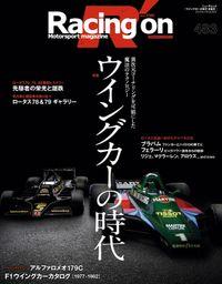 Racing on No.483