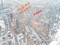 SF小説・未来の出来事34-電子書籍