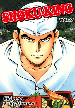 SHOKU-KING, Volume 27