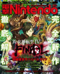 電撃Nintendo 2016年4月号