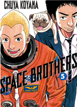 Space Brothers 5-電子書籍