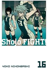Shojo Fight 16