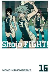 Shojo Fight 16