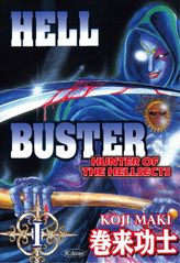 HELL BUSTER HUNTER OF THE HELLSECTS, Volume 1