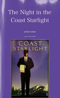 The Night in the Coast Starlight