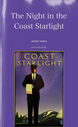 The Night in the Coast Starlight-電子書籍