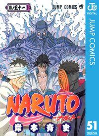 NARUTO―ナルト― モノクロ版 51