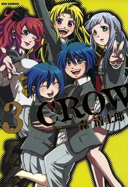 CROW: 3-電子書籍
