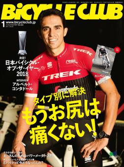 BiCYCLE CLUB 2018年1月号 No.393-電子書籍