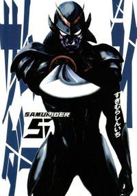 サムライダー(5)