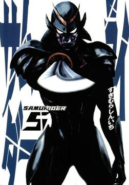 サムライダー(5)-電子書籍