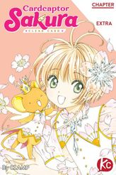 Cardcaptor Sakura: Clear Card Chapter  Extra