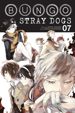 Bungo Stray Dogs, Vol. 7-電子書籍