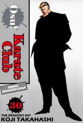 Osu! Karate Club, Volume 30